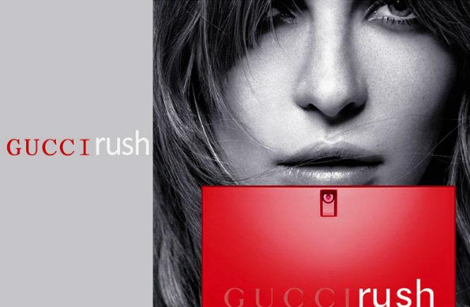 Resenha do perfume feminino Rush, da Gucci