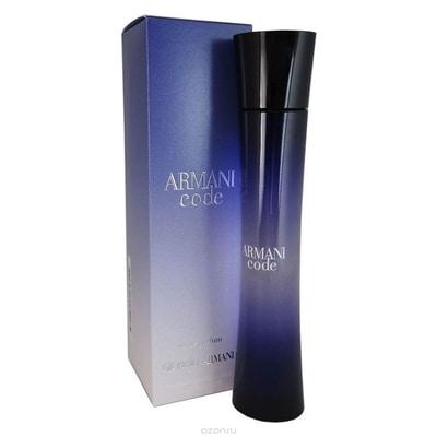 perfume feminino Code da Armani